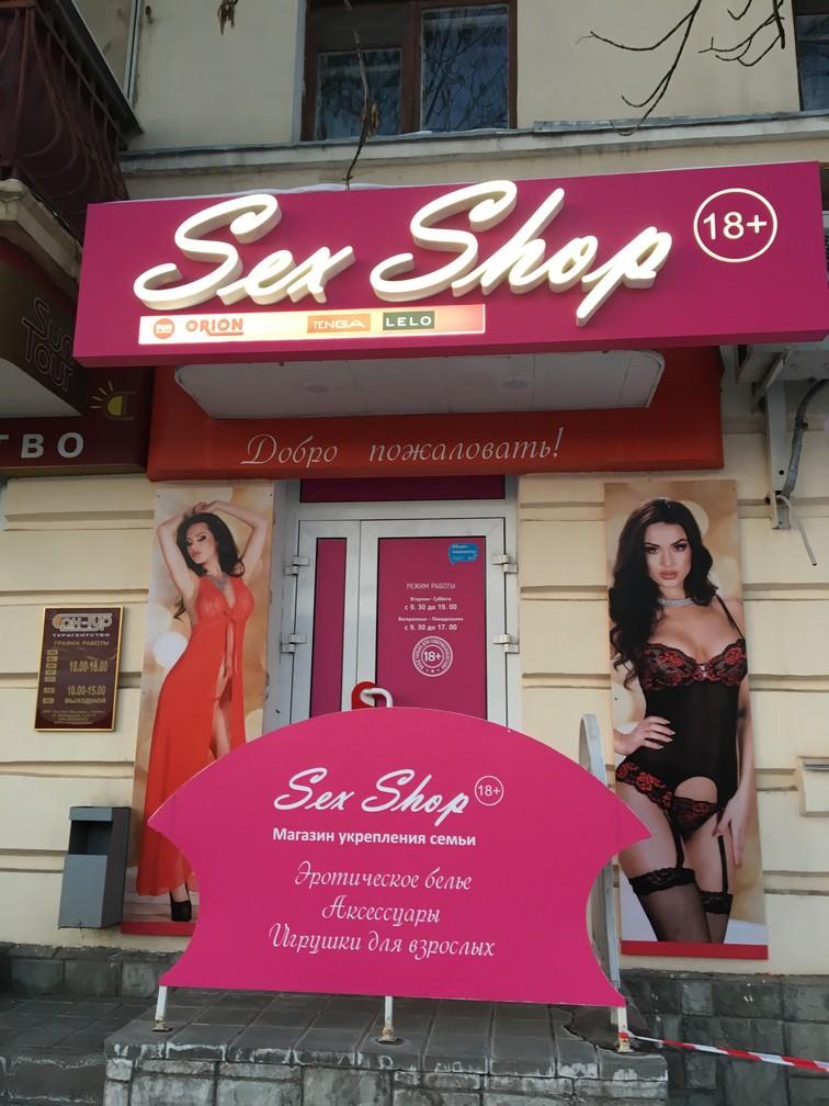 seks-shopi-v-tambove
